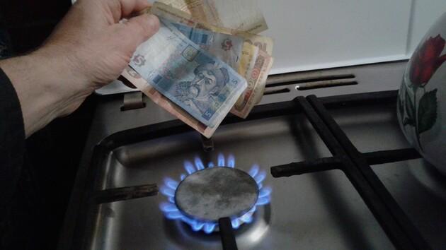 Новые тарифы на газ для украинцев отложили до августа