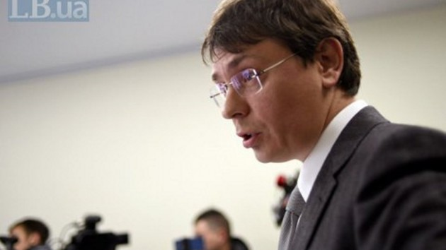 Суд разрешил снять с экс-нардепа Крючкова электронный браслет