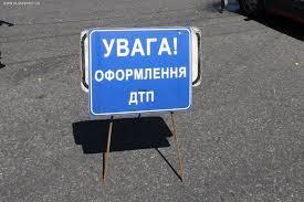 Под Киевом под колесами машин оказались два пешехода, есть погибший