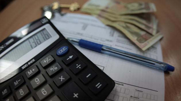 Бюджет-2020: чего украинцам ждать от субсидий