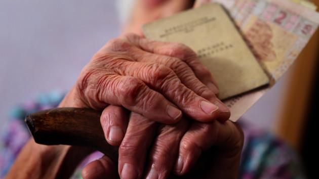 В Украине вырастет минимальная пенсия: в Кабмине назвали сумму