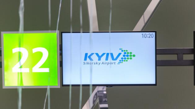 Киевский аэропорт отправил первый чартерный рейс (видео)