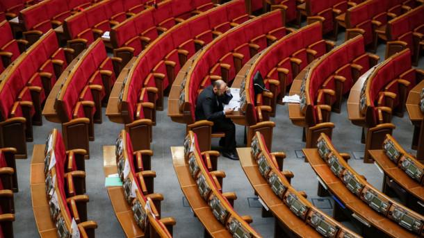 Верховна Рада. Фото: REUTERS/Gleb Garanich