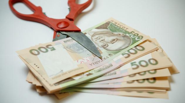 Бюджетный недобор: Украина не выполнила план по доходам