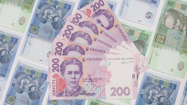 Банки в Украине не будут обслуживать нервных клиентов: подробности