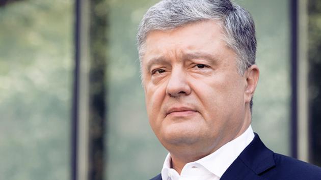 Порошенко пришел на допрос в Госбюро расследований