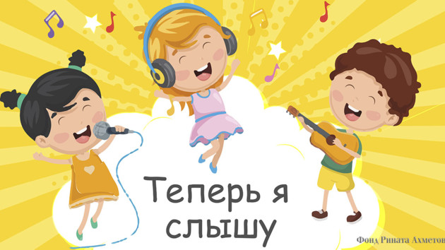 Четырехлетний Кирилл впервые услышал маму
