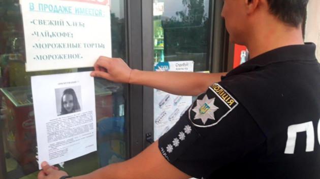В Одесской области на розыски ребенка брошены серьезные силы полиции, Нацгвардии и волонтеров