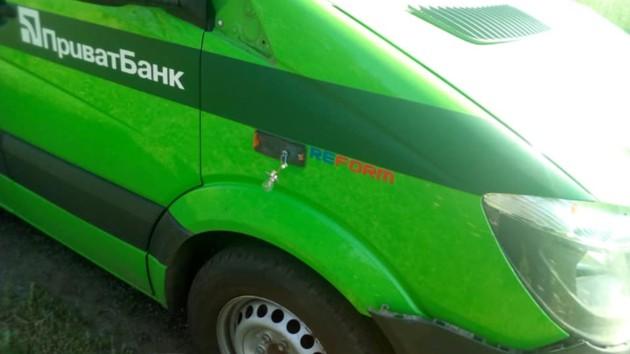 У роботі ПриватБанку ліквідовано масштабний збій