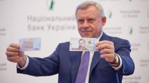 В Украине ввели банкноту 1000 гривен: какая она (фото, видео)