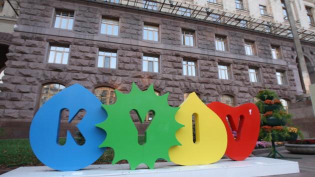 В Раду подали новый проект закона о статусе Киева