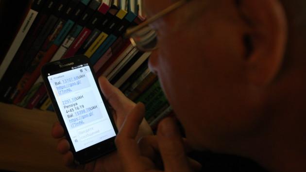SMS-информирование от Пенсионного фонда: как настроить