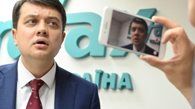 Разумков ответил на петицию о прекращении госфинансирования партий