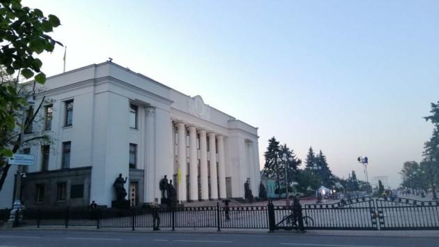Нардепы утвердили Временный президиум первой сессии новой Рады: подробности