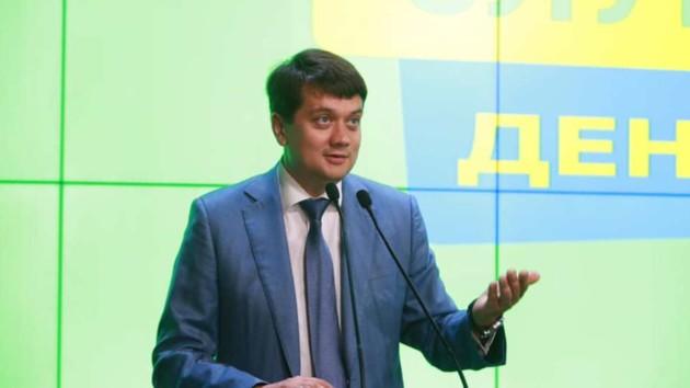 На фото Дмитрий Разумков
