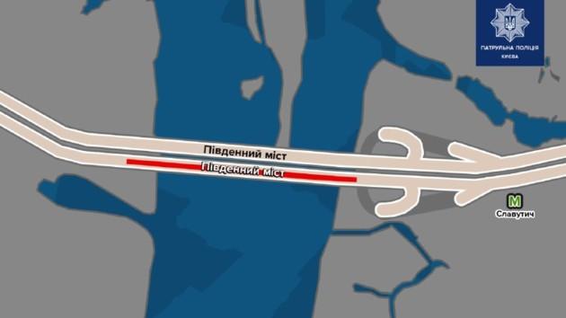В Киеве снова ограничат движение на Южном мосту
