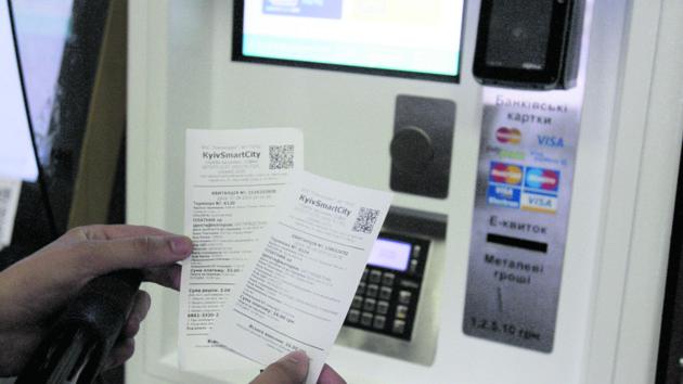 Электронный билет в Киеве: как купить и пополнить в автомате (инфографика)