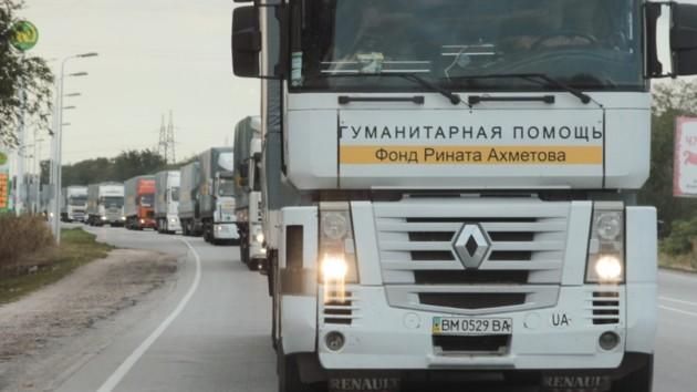 Курс на Донбасс