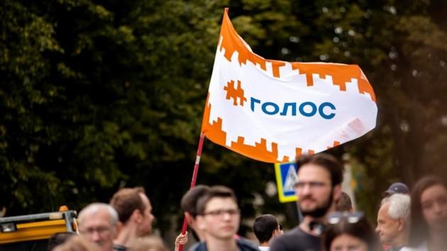 """Подготовительное заседание Рады: в """"Голосе"""" рассказали, на какие комитеты претендуют"""