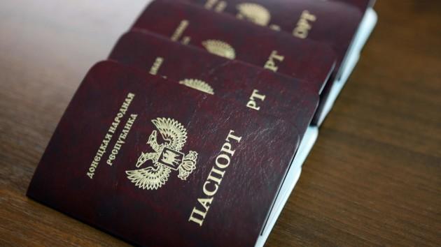 Российская паспортизация Донбасса: Евросоюз готовит ответ