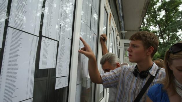 Бюрократия и угрозы: с чем сталкиваются абитуриенты из Крыма и Донбасса