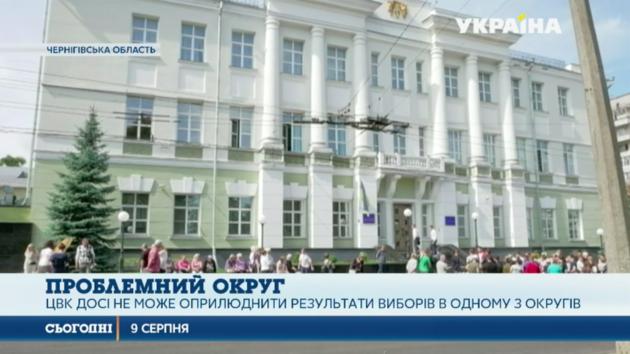В округе № 210 в Черниговской области до сих пор не определили победителя