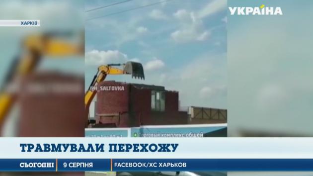 В Харькове стена обрушилась на ограждение, которое придавило случайную прохожую