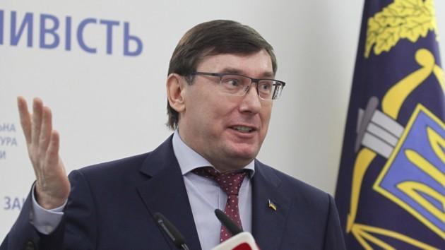 Javelin'ы для Украины, отставка генпрокурора Луценко и страх Путина: главные высказывания недели