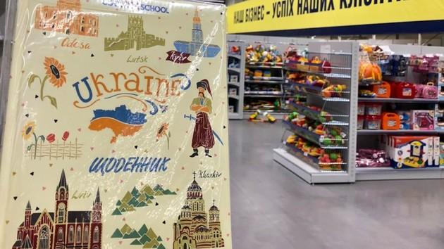 Известная сеть гипермаркетов продает дневники с картой Украины без Крыма