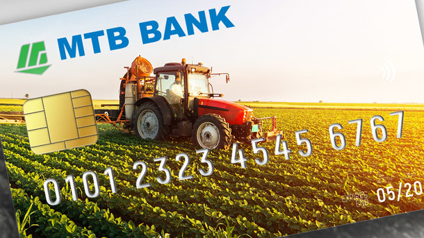 Государство компенсирует клиентам МТБ БАНКа 25% стоимости приобретенного сельхозоборудования