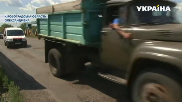 В Кировоградской области рушится мост: появилось видео