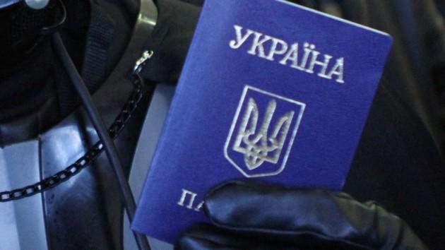 В Украине узаконят двойное гражданство: за что будут лишать паспорта, фото-1