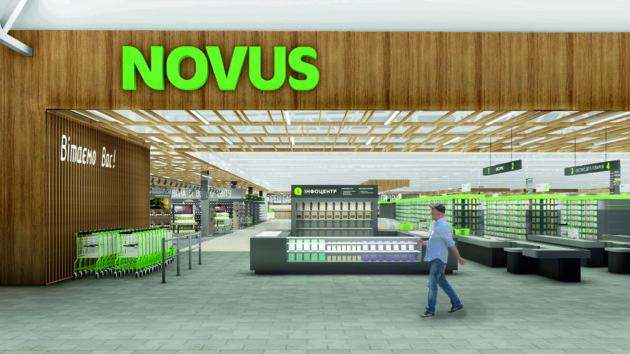 В ассортименте супермаркета NOVUS в Sky Mall будет 50 000 товаров