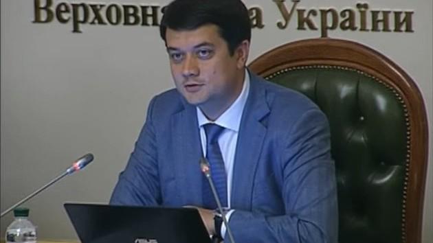 Разумков снова собирает подготовительную депутатскую группу новой Рады