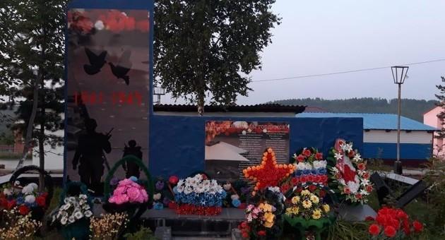 В России на памятнике воинам, погибшим во Второй мировой, изобразили солдат НАТО
