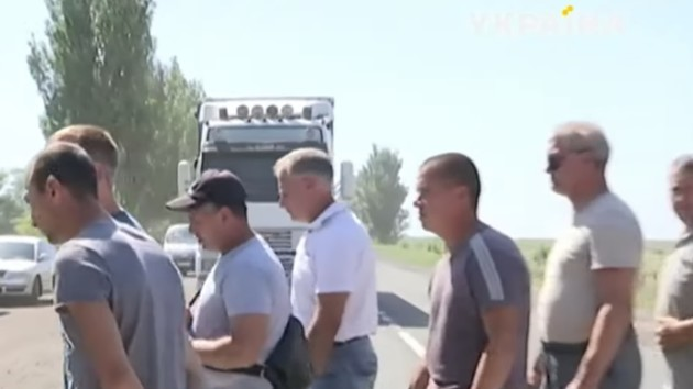 На Донбассе шахтеры перекрыли трассу Курахово - Киев