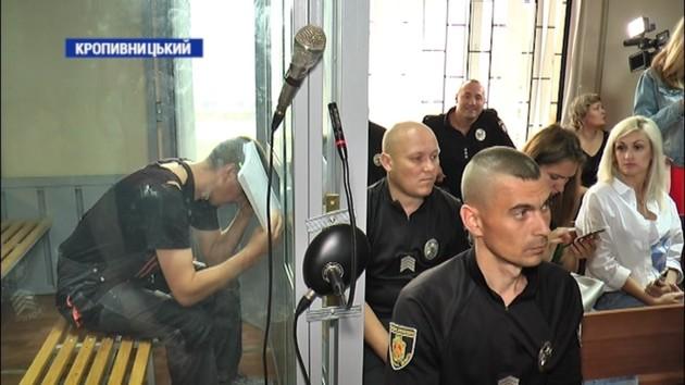 Суд арестовал подозреваемого в убийстве Дианы Хриненко