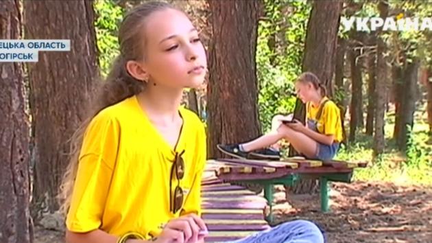Для детей с прифронтового Донбасса провели мастер-класс в Святогорске