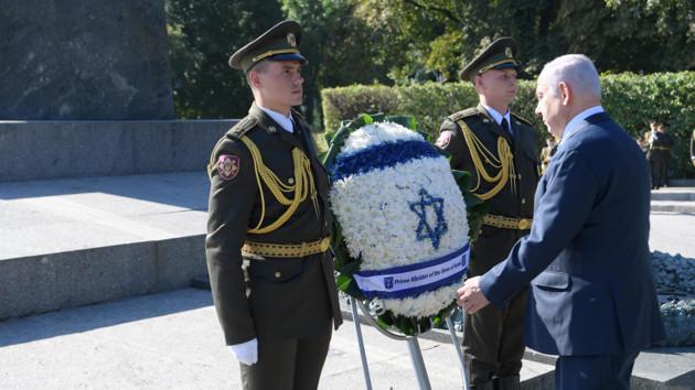 Нетаньяху почтил память украинцев, погибших во Второй мировой: видео