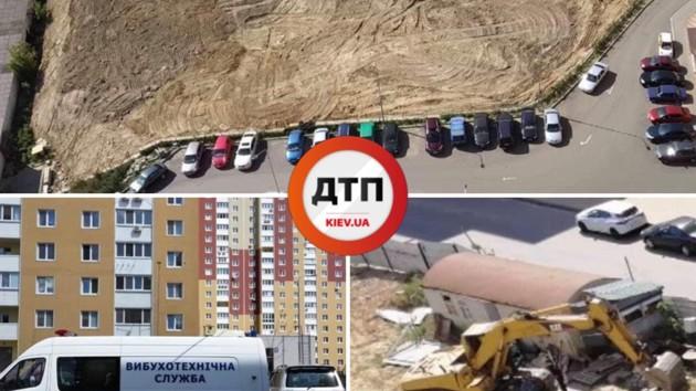 В Киеве на стройплощадке подорвали технику