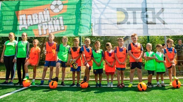 """""""Шахтер"""" открыл еще одну бесплатную футбольную площадку для детей"""