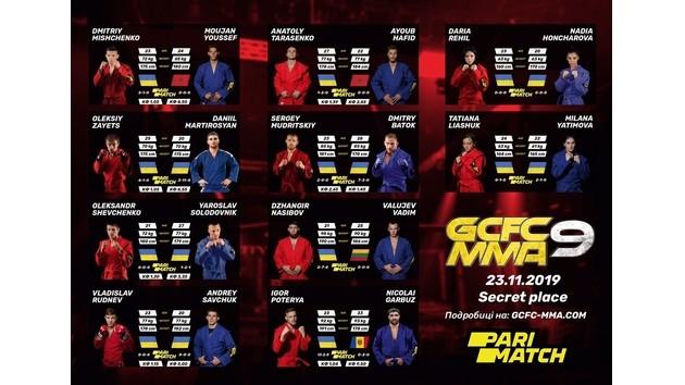 Горячий август смешанных боев GCFC MMA 8