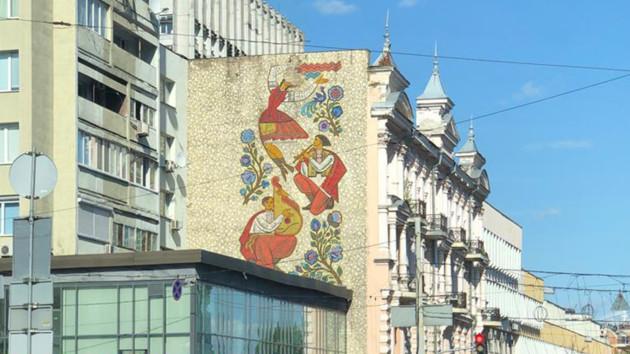 """""""Шахтер"""" отреставрирует украинскую мозаику в центре Киева"""