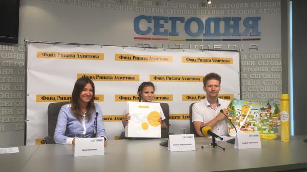 Без забот и страхов: подведены итоги пятого сезона проекта «Ринат Ахметов – Детям. Мирное лето»