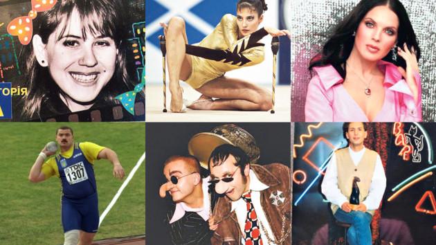 Лица 90-х: в День Независимости артисты и спортсмены вспомнили, какой была жизнь 28 лет назад