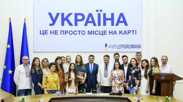В Кабмине вручили премии лучшим представителям молодежи