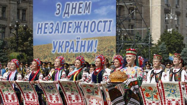 """Хорошо ли вы знаете Украину: тест на знакомство с """"современными символами"""""""