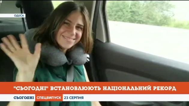 Группа «Сегодня» приготовилась установить рекорд в Вилково