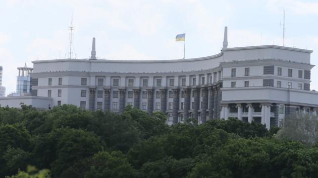 Кабмин презентует госбюджет Украины на 2020 год: онлайн-трансляция