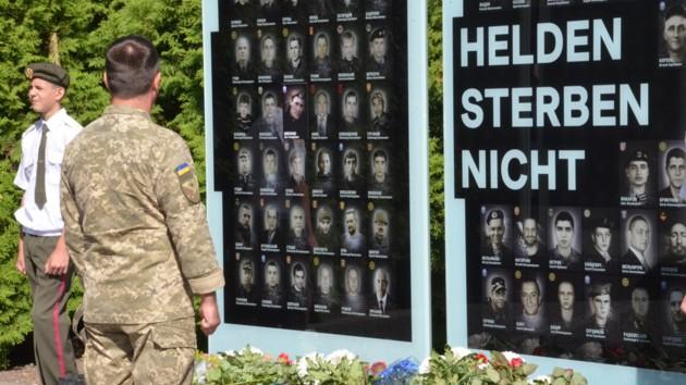 В Днепре почтили память бойцов, погибших на Донбассе